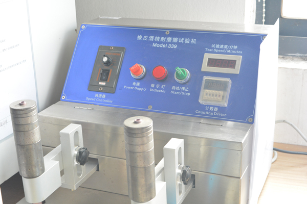 Rubber alcohol resistance test